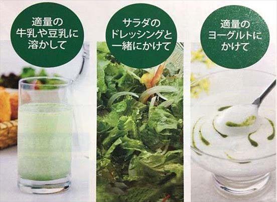3種類の青汁おいしい飲み方